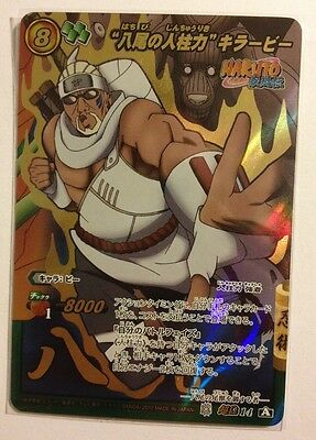 Naruto Miracle Battle Carddass NR03 Super Omega 14