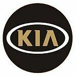 Leather Key Fob KIA