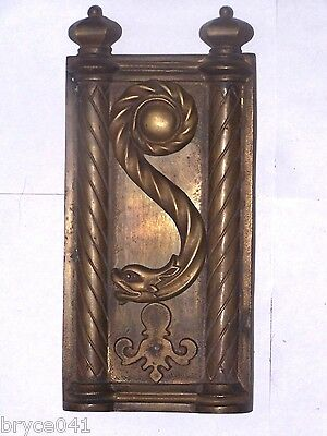 Large Brass ( Serpent Dragon Emerging From The Sun ) Architectural Plates