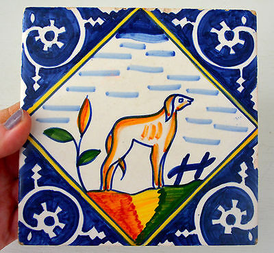 Vintage TILE Art Blue Dog Yellow QUIMPER LOOK Style Made Portugal French Country