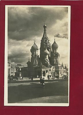 Old Rp Postcard - Moscow - Street Scene Former St Basil Cathedral 1931