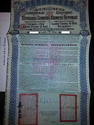 China 1913 Super Petchili Tsing lung hai 20L  with Pass co reports
