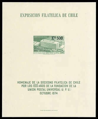 Chile Nr. 796 (*) (1570005461)
