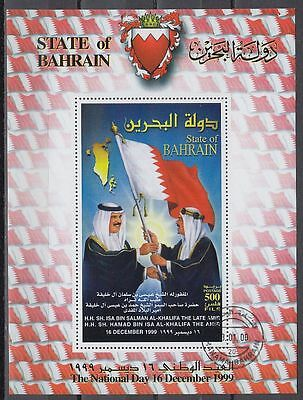 Bahrain 1999 used Bl.12 Nationalfeiertag National Day [g2218]