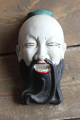 Vintage Yelling Asian Japanese Chinese Face Wall Hanging Chalkware