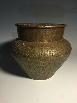 Antique Islamic Engraved Basin Planter