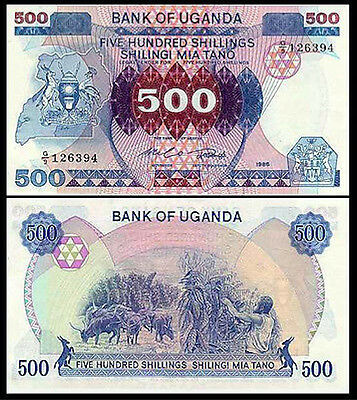 Uganda 500 Shillings 1986 P 25 Unc Quarter Bundle (25 Notes)