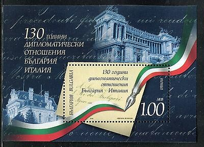 BULGARIA 2009 RELATIONS with ITALY/JOINT ISSUE/ARCHITECTURE/BUILDINGS/LETTER s/s