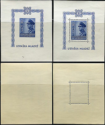 Croatia 1943 Ante Pavelich/Ustase/Wwii/Dictator/Politician/Military Mnh