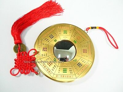 """17.5""""L Chinese Protection Door Charm Feng Shui Home Bagua Mirror Charm Metal NEW"""