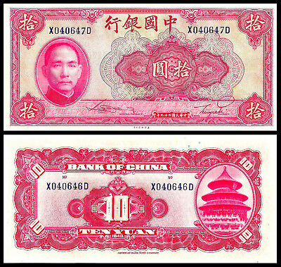 CHINA 10 YUAN 1940 P 85b BANK OF CHINA UNC