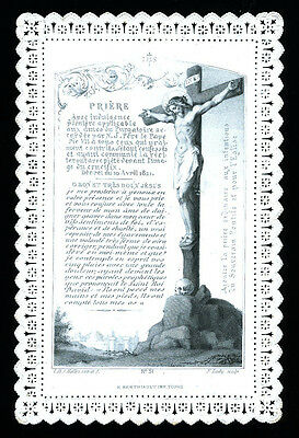 old holy card lace canivet merlettato JESUS CRUCIFIED 2