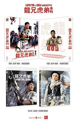 Armour Of God Collection Box set (Blu-ray) Jackie Chan / English Sub/ Region ALL