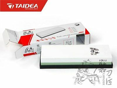 TAIDEA 3000/8000 Grit Combination Corundum Whetstone Knife Sharpening Stone / Do