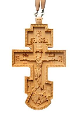 Russian Orthodox Priest Pectoral cross priestly. Carved Wooden Crucifix #1