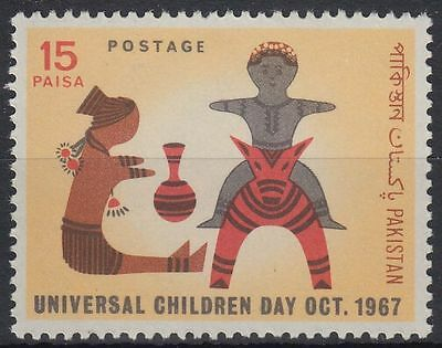 Pakistan 1967 ** Mi.245 Kindertag Children's Day [st0373]