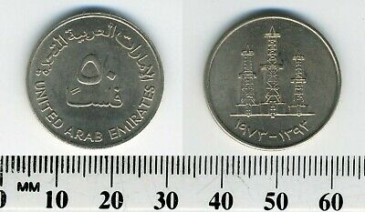 United Arab Emirates 1973 (1393) - 50 Fils Copper-Nickel Coin - Oil derricks