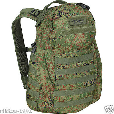 "Backpack tactical ""Seed M1"" 20 lit. Equipment Russian army color digital flora."