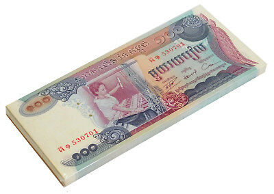 CAMBODIA 100 RIELS 1972 P 15 UNC BUNDLE of (100 NOTES) BIG NOTES