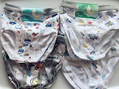 2Pairs Baby Kid Boy Child Cotton Underwear Undies shorts Panties Bottoms 2-5yrs