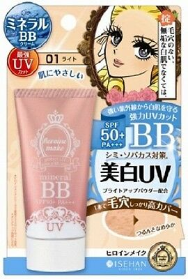 Pure Mineral BB Moist 24 SPF35 by Maybelline #10