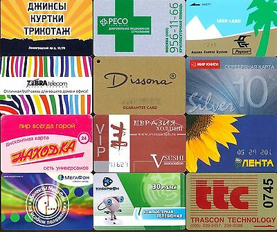 36 different collection plastic cards phonecard RUSSIA bank card viza mastercard