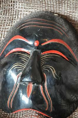 Old Balinese Carved Wooden Dance Mask…  wonderful collection piece...