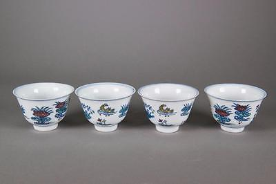 Set of Four Chinese Porcelain Cups Ming Xuande