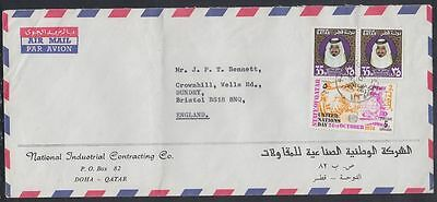 1974 Qatar commercial cover to England UK [cm514]