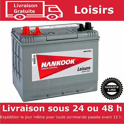 Batterie marine decharge lente 80ah 550 cycles de vie DC24MF Hankook