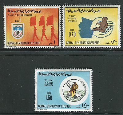 SOMALIA 1972 REVOLUTION 3rd ANN/YOUTH CORPS/FLAGS/ARMS/HANDS HOLDING INFANT/TENT