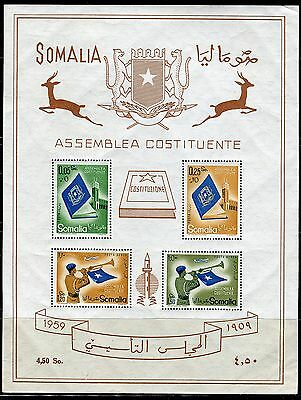 Somalia Italy Adm.1959 Costituent Assembly/palace/book/police Bugler/uniform S/s