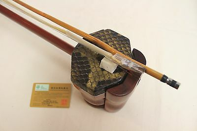 Erhu, high grade quality, concertmaster, mellow sound, gift 制琴大师王国兴非洲紫檀扁八角二胡