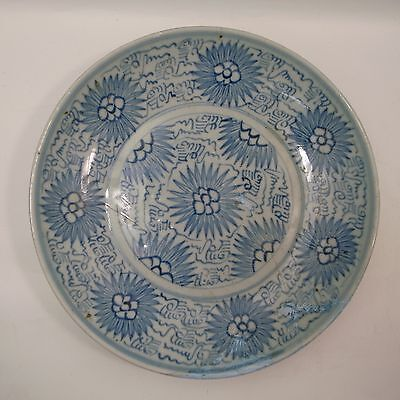 Ming genuine antique Chinese blue and for Islamic or Ottoman market 10 1/8 inch