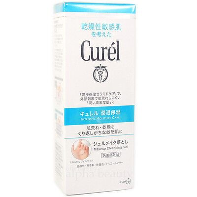 Kao Japan CUREL Makeup Cleansing Gel (130g/4.3 fl.oz) for Sensitive Skin