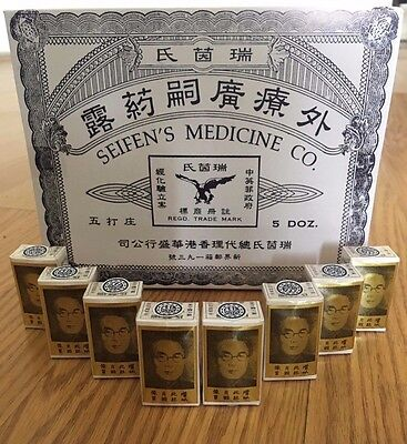8 Bottle Real China Brush Seifen's Kwang Tze® Jamaican Long. Authentic!