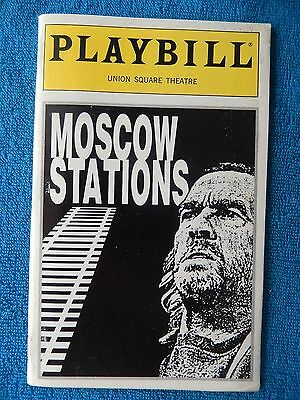 Moscow Stations - Union Square Theatre Playbill - October 1995 - Tom Courtenay