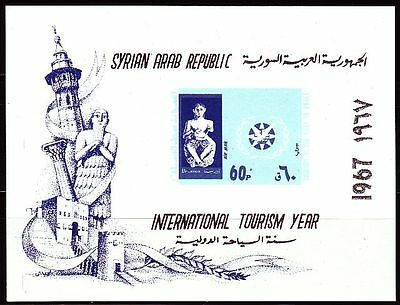 Syrien Syria 1967 ** Bl.53 Tourismus Tourism Gebäude Buildings [sy088]