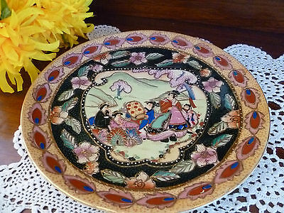 Asian / Japan Heavy Plate, Nicely Decorated  Signed On Base