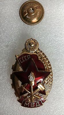 Best Worker Of Fire Protection Mvd Ussr Vintage Russian Original Badge Excellent