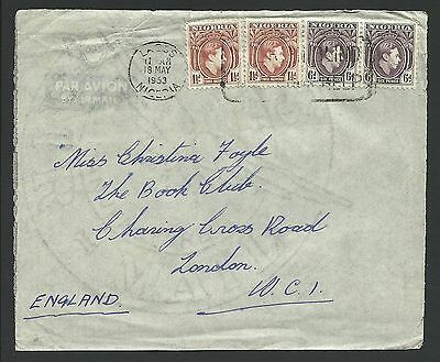 Nigeria - Airmail Cover To England - 4 Stamps - Z148