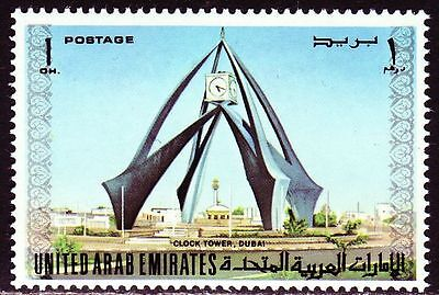 UAE 1973 ** Mi.7 Freimarken Definitives Uhrenturm Clock Tower Dubai