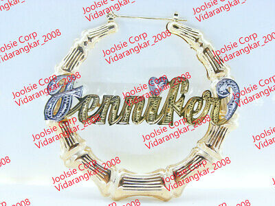 7fa511636 Personalized 14K Gold Plated Gp 2 3/4