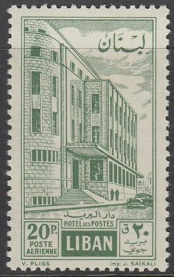 Libanon Lebanon 1961 ** Mi.659 Postamt Post office beirut LIBAN Gebäude Building