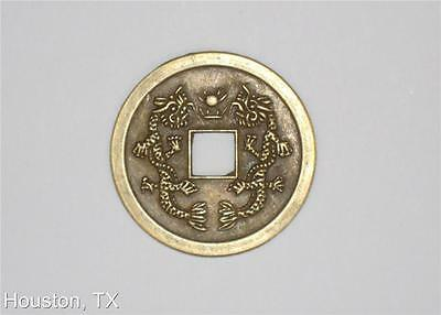 Feng Shui Chinese Emperor Double Dragon Money I Ching Coin Lucky Charm Amulet #B