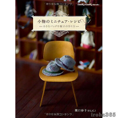 Miniature Doll Bag Hat How to Make / Handmade Taeko Sekiguchi / Japan Craft Book