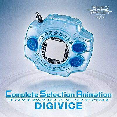 BANDAI: Digimon Adventure tri. Digivice Complete Selection Animation Japan NEW