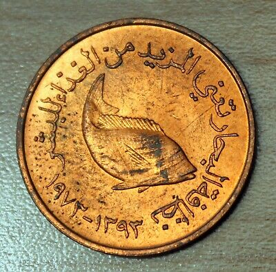 1973 United Arab Emirates 5 Fils Unc. Fish