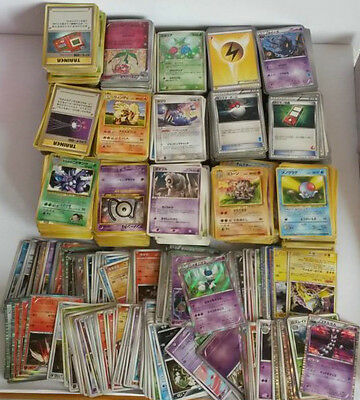 Lot 500 cartes pokemon Japanese cards random lot rares holos wizards series...
