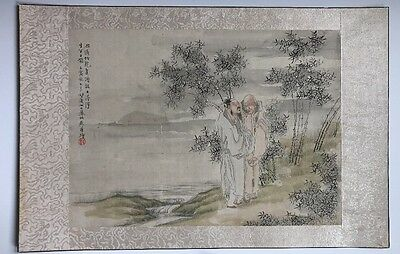 Antique Chinese Watercolor Painting Signed With Seals